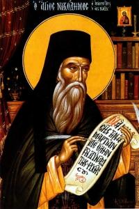 Ομιλία του Αγίου Νικοδήμου του Αγιορείτου, περί Ευχαριστίας